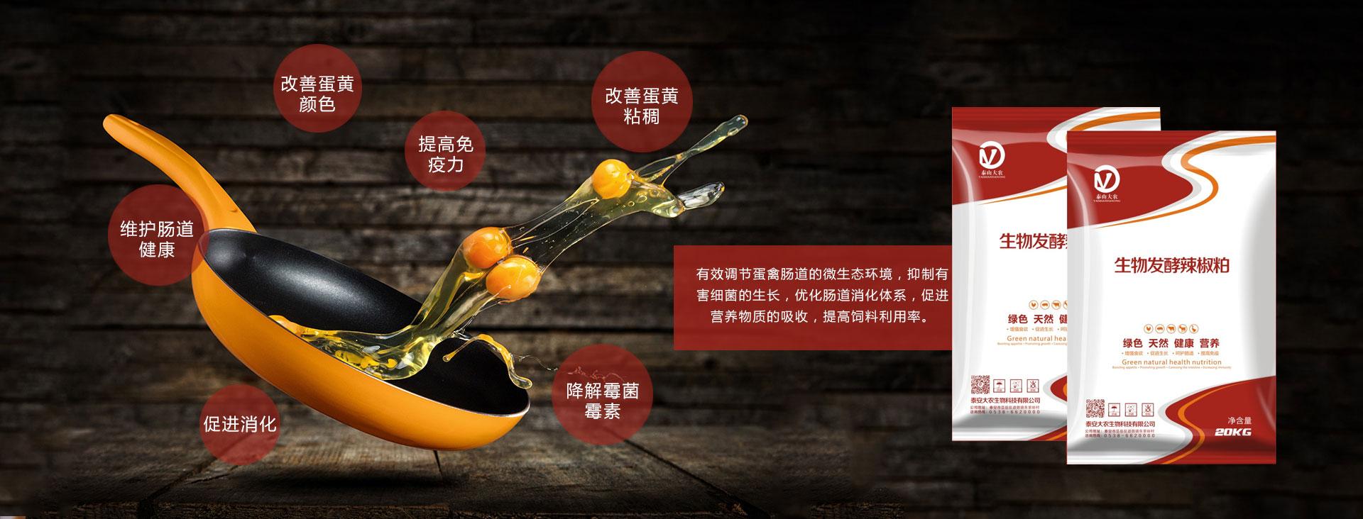 发酵雷火电竞app下载苹果粕,生物雷火电竞app下载苹果油粉